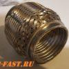 gofra-glushitelya-trehslojnaya-d60-mm-dlina-100-mm-interlock-04